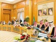 مجلس الوزراء السعودي يقر منح ترخيص لبنك الخليج الدولي