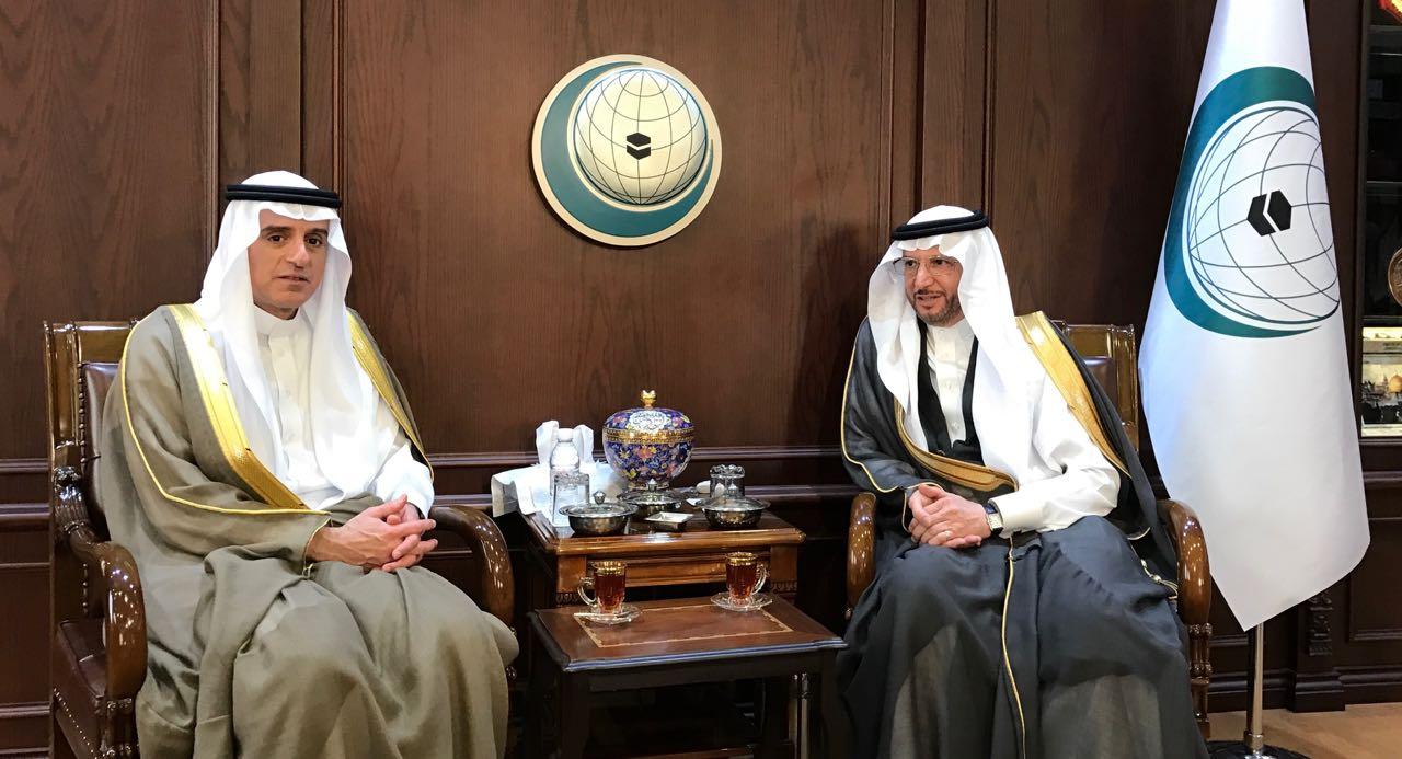 الأمين العام لمنظمة التعاون الإسلامي الدكتور يوسف أحمد العثيمين والوزير عادل الجبير