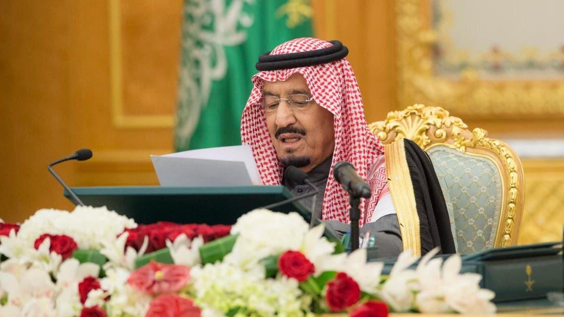 خادم الحرمين الشريفين الملك سلمان بن عبد العزيز 3