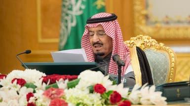 الملك سلمان: الجميع حريص على تنفيذ ميزانية 2017 بكل دقة