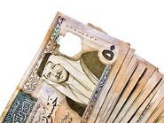 المركزي الأردني يصدر ثاني سندات ادخار للأفراد