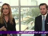 """الأسواق تترقب صدور """"ميزانية السعودية 2017"""""""
