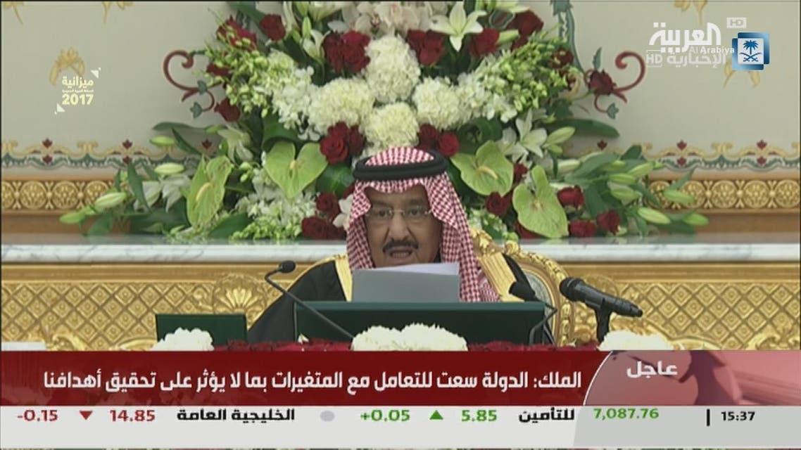 THUMBNAIL_ كلمة الملك سلمان بمناسبة إطلاق ميزانية 2017
