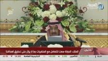 سفارت کاروں کی ہلاکت پر شاہ سلمان کا امارات سے اظہار افسوس