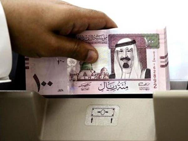 بالأرقام.. كل ما تريد معرفته عن حساب المواطن بالسعودية
