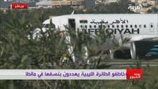 لیبیا کا طیارہ اغوا.. 65 مسافروں کی رہائی