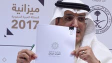 Saudi finance minister says likely to tap foreign, local bond markets again