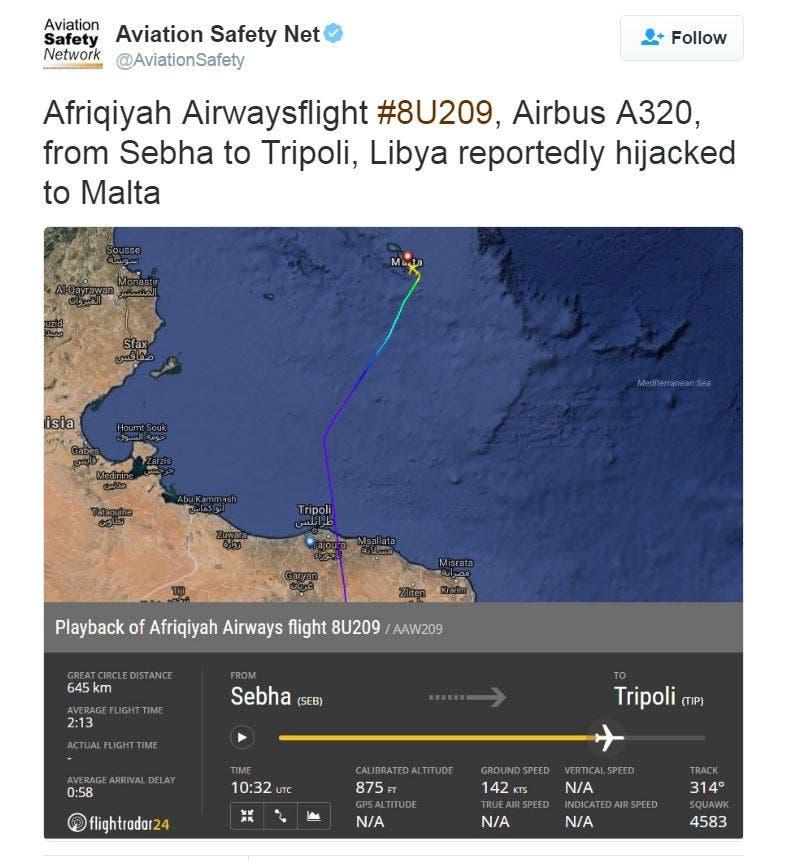مسار الطائرة الليبية
