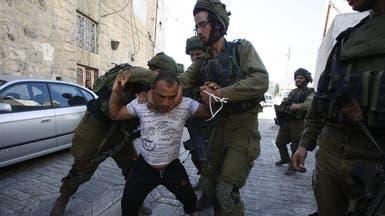 """إسرائيل """"تحاصر"""" حقوق الموتى.. وتلاحق تعويضات الأسرى"""
