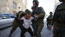 اسرائیلی پولیس کا 20 رکنی فلسطینی سیل گرفتار کرنے کا دعویٰ