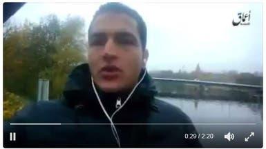 بالفيديو.. سفاح برلين بايع داعش وتوعد أوروبا بالانتقام
