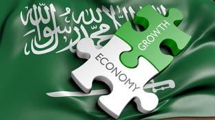 ردود أفعال إيجابية على ميزانية السعودية 2017