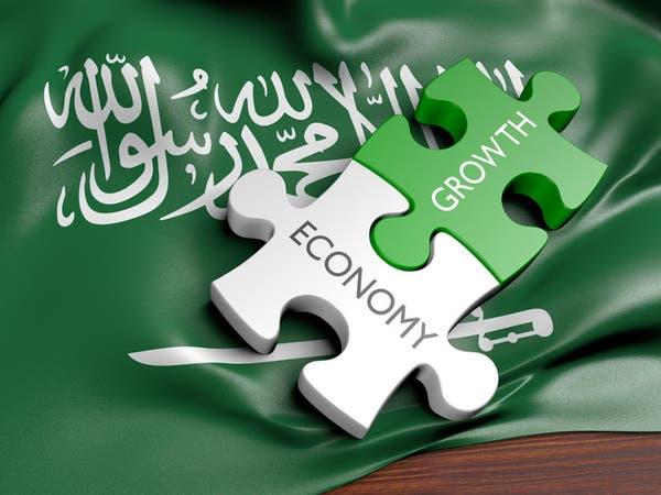 الإصلاحات.. كيف ستُغيّر أداء اقتصاد السعودية حتى 2020؟