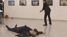 """انقرہ میں روسی سفیر کا قتل.. تحقيقات میں """"آئی فون"""" بھی داخل"""