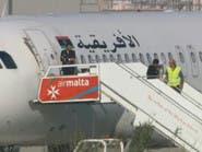 """مفاجأة.. أسلحة اختطاف الطائرة الليبية """"مزيفة"""""""