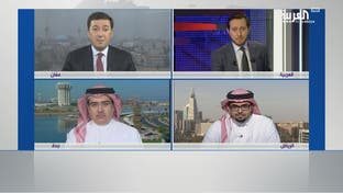 """خبراء: """"التوازن المالي"""" نقطة تحول باقتصاد السعودية"""