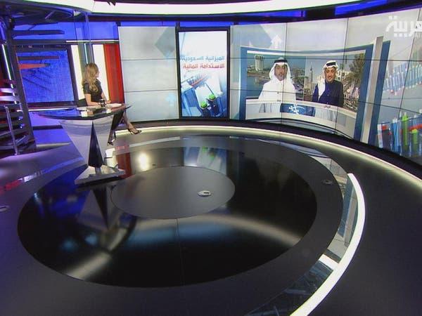 """خبراء للعربية: 2017 سيشهد """"ميزانية التفاؤل"""" بالسعودية"""