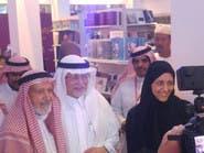 هذا ما حدث للدكتور عبدالعزيز خوجة في معرض الكتاب