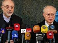 نشر وثائق حول نووي إيران عقب جدل التخصيب