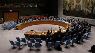 جلسة سابقة في مجلس الأمن
