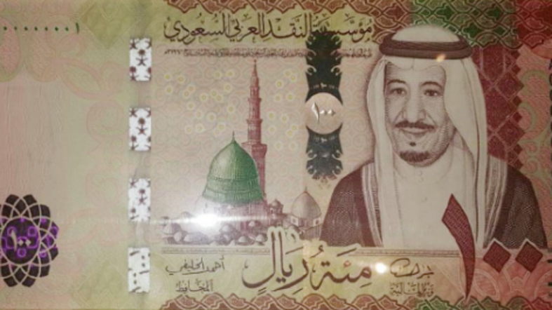 King Salman bin Abdulaziz al-Saud received the new designs of the sixth issue of national banknotes and coins. (AA.Net)
