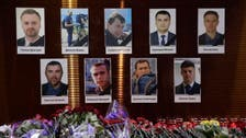 Was a faulty wing behind the Russian jet crash?