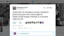 Fake news story sets off Israel-Pakistan Twitter feud