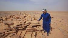 """مدافن وشواهد صحراء """"المستوى"""" تخفي أسرارها!"""