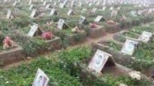 یمن : بڑے قبرستانوں سے حوثیوں کے جانی نقصان کا حجم واضح
