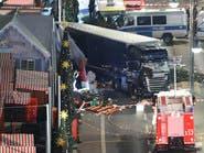 إيطاليا تطرد تونسيين أحدهما اتصل بمنفذ هجوم برلين