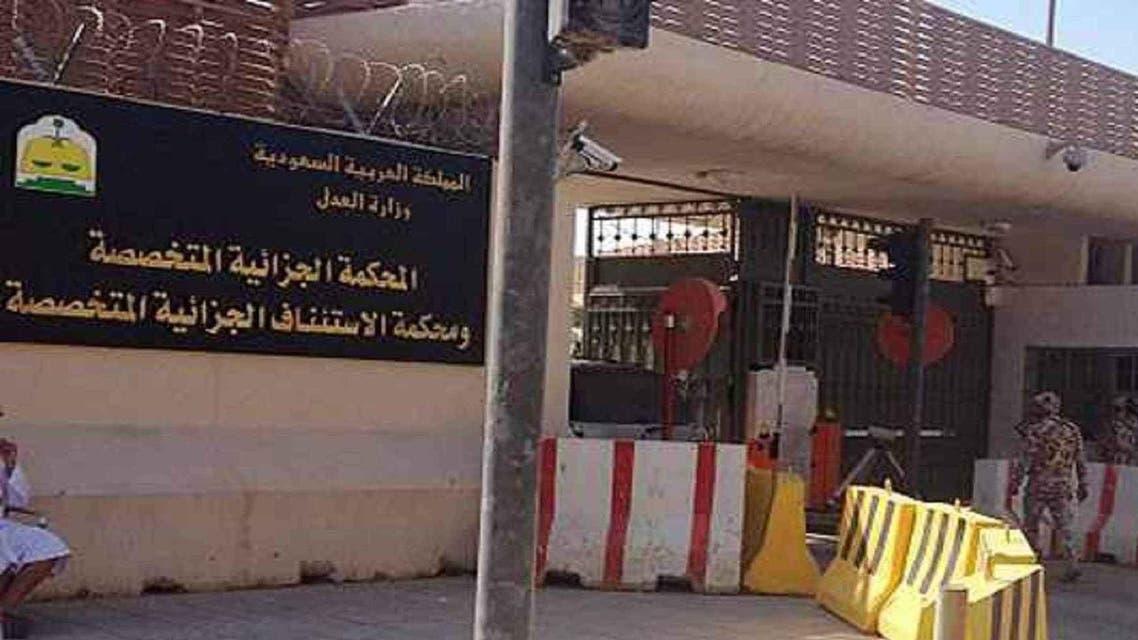 saudi court archives
