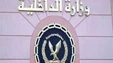 داخلية مصر تصفي قتلة قائد الفرقة التاسعة مدرعة