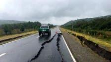زلزال هائل يضرب تشيلي بقوة 7.7 درجات