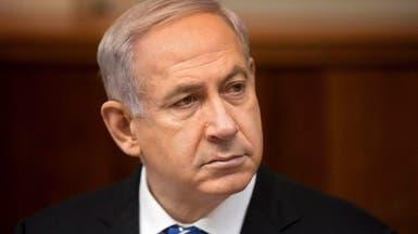 """نتنياهو: الاتفاق مع البحرين """"عهد جديد للسلام"""""""