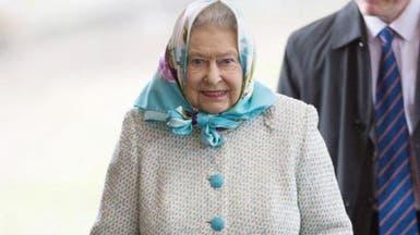 """""""الزكام"""" يمنع ملكة بريطانيا من الاحتفال بالميلاد"""