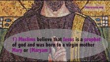 WATCH: Why Muslims love Jesus