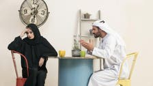 Mideast wives dish the dirt on husbands' most annoying habits