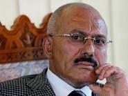 حزب المخلوع يتهم الحوثي بممارسة العنصرية وإشعال الفتنة