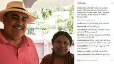 Bahraini FM visits Indian woman who worked at his home for 21 years