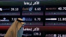 %46 تراجع تمويل شركات الوساطة لمستثمري سوق السعودية