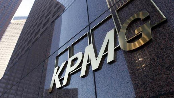 KPMG تعتزم تحويل وحدتها في السعودية إلى شركة مساهمة مقفلة