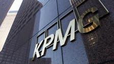 KPMG: الإقراض غير المصرفي عزز نمو اقتصاد السعودية
