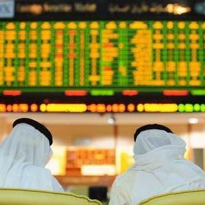 الإمارات: 5% حداً أقصى لهبوط الأسهم وتيسير شراء الشركات لأسهمها