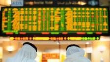 سهمفي الإمارات يرتفع 2574%.. ويصبح الأفضل عالمياً