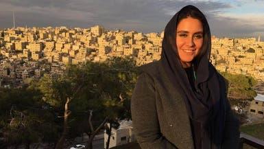 """طبيبة سعودية عالجت لاجئين سوريين وقطعت """"التايمز"""" سباحة"""