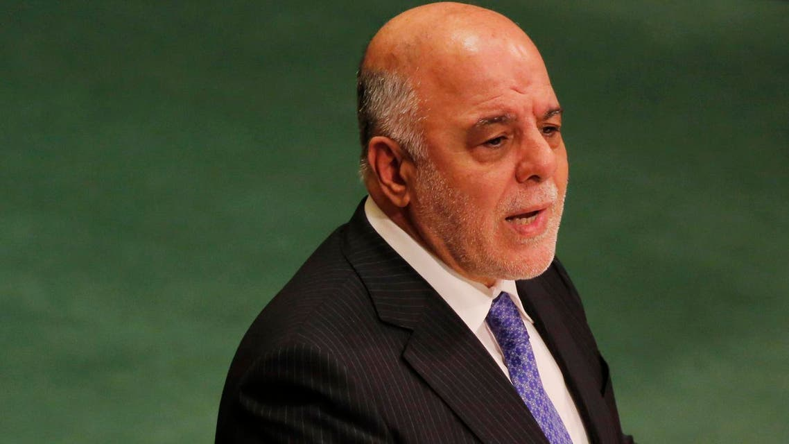 Haider al-Abadi, Prime Minister of Iraq addresses the 71st session of the United Nations General Assembly at the UN headquarters in New York on September 22, 2016 العبادي