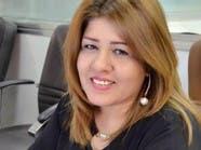 خطف صحافية في بغداد هاجمت هيمنة المسلحين على المدينة