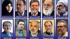 کیا نیا سیاسی محاذ صدر روحانی کے مستقبل کو خطرے میں ڈال دے گا؟