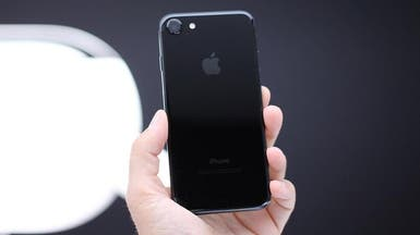 """هل تعتزم آبل إطلاق جهاز أيفون """"متوسط الحجم"""" في 2017؟"""