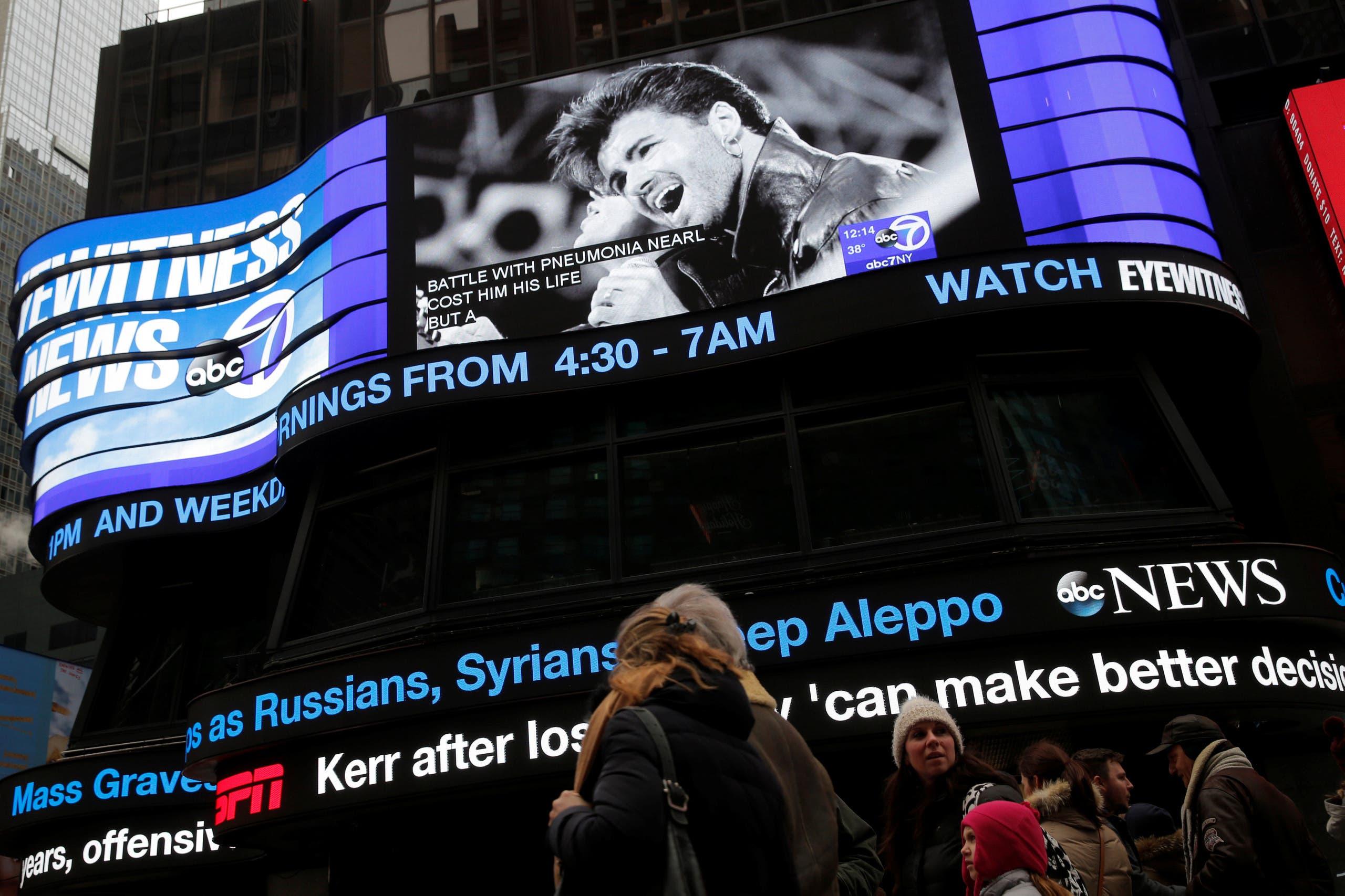 شاشة كبيرة في ميدان تايمز سكوير